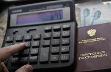 Минтруд проведет индексацию пенсий в 2020 году