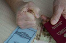 Обобрать стариков. Самые жадные частные пенсионные фонды РФ