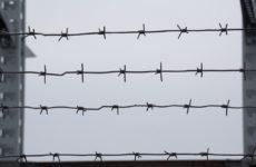 ООН: В КНДР продолжают действовать секретные лагеря для политзаключённых