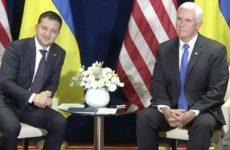 Пенс дал высокую оценку отношениям США и Украины