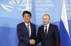 Путин заявил о стабильном развитии двусторонних отношений России и Японии