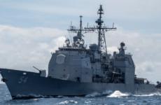 Ракетный крейсер США прошёл через Тайваньский пролив
