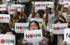 Расстройство из-за памяти. Исторический спор привел к торговой войне Японии и Южной Кореи