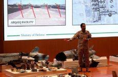 Саудовская Аравия рассказала о подробностях атаки на нефтяные объекты