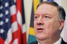 Штаты нашли способ преодоления напряженности в отношениях с Ираном