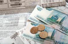 Стало известно, в каком регионе РФ больше всего платят за ЖКУ