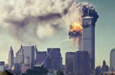 Теракты 11 сентября организовало «глубинное государство» для госпереворота в США