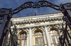 В августе международные резервы РФ выросли на 1,8%