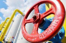 В Брюсселе начались консультации России, ЕС и Украины по газу