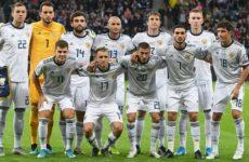 В РФС объявили состав российской сборной по футболу на ЧЕ-2020