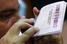Жители ЛНР и ДНР с российскими паспортами получили визы в Германию