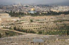 Археологи обнаружили в Иерусалиме дорогу, которую построил Понтий Пилат