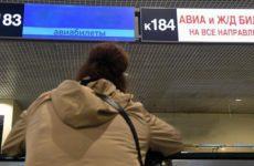Авиакомпании предложили правительству альтернативу поднятию цен на билеты