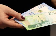 ЦБ и Минфин РФ презентовали новую систему пенсионных накоплений