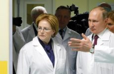 Диагноз реформам Кремля: Путину скажут, кто убил здравоохранение в России
