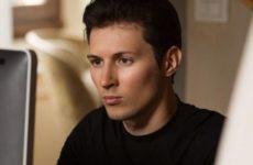 Дуров предупредил инвесторов о вероятном переносе запуска TON
