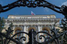 Экономист сообщил, от чего зависит дальнейшее снижение ключевой ставки ЦБ РФ