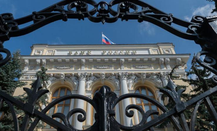 Экономист сообщил, от чего зависит дальнейшее снижение ключевой ставки ЦБ РФ 1