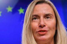ЕС поддержал план Киева по урегулированию конфликта в Донбассе