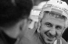 Хоккеист «Сибири» Мнацян умер в возрасте 29 лет