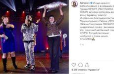 Киркорову сделали необычный подарок после концерта