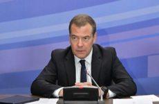 Медведев рассказал о сложных взаимоотношениях России и ЕС