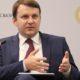 Орешкин оценил риски снижения ключевой ставки ниже 3%