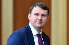 Орешкин призывает к дедолларизации торговли РФ и ЕС в энергетике
