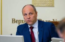Парубий обвинил Запад в навязывании Зеленскому своих условий по Донбассу