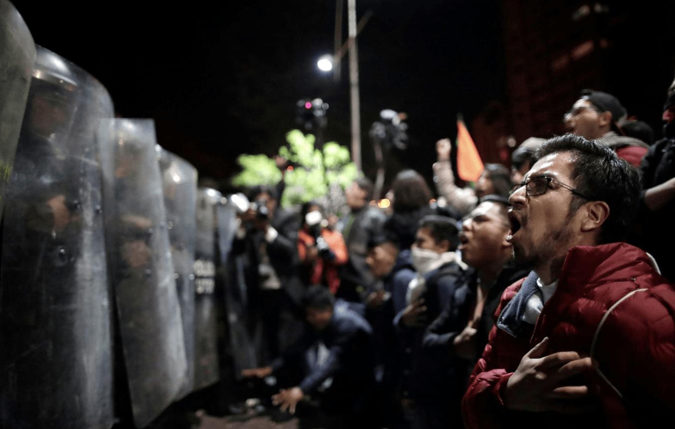 Президент Боливии заявил о попытке госпереворота в стране 1