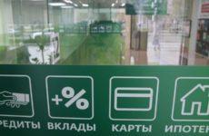 Средняя ставка по ипотеке в России снизилась до 9,68%