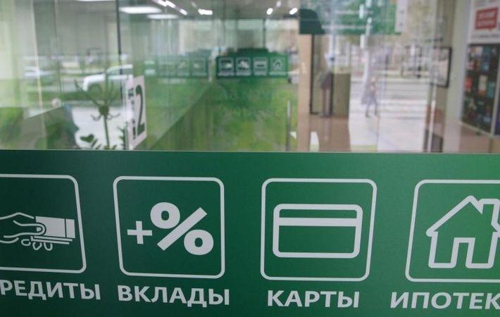 Средняя ставка по ипотеке в России снизилась до 9,68% 1