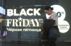 Стали известны даты проведения «Черной пятницы» в России