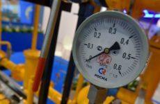 Стало известно, какие вопросы обсудят РФ, Украина и ЕК на переговорах по газу