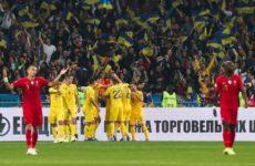 Украинские чиновники подрались в VIP-ложе на игре с Португалией