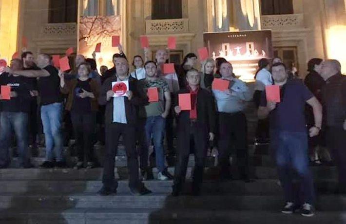 В Грузии актеры устроили протест из-за гастролей российского театра 1