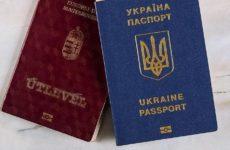 В Венгрии массово отбирают выданные украинцам паспорта