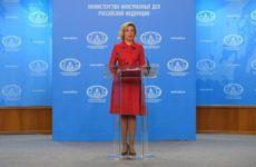 Захарова призвала Штаты обнародовать расшифровки переговоров Обамы