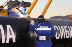 Американские СМИ сообщили о развороте «Газпрома» на Восток