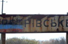 ДНР обвинила Украину в срыве разведения сил в Петровском