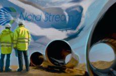 Эксперт рассказал, что проект «Северный поток — 2» могут ждать трудности