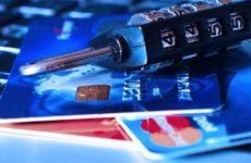 Эксперты спрогнозировали в РФ кредитный бум