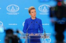 Эстония не разрешила полет над своей территорией борту с вице-премьером России