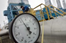 «Газпром» передал Украине предложения по договору о транзите газа