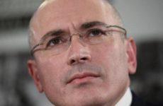 Ходорковский за закрытыми дверями обсудил планы по развалу России