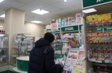 Как будут дорожать лекарства под маркой заботы о россиянах