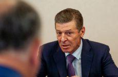 """Козак: """"Северный поток — 2"""" заработает в середине 2020 года"""