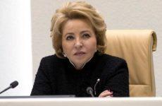 Матвиенко заявила о желании сократить налоги для малого и среднего бизнеса