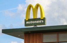 McDonald's уволила президента корпорации из-за нарушения корпоративной этики