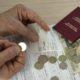 Минтруд намерен упростить начисление пенсий россиянам